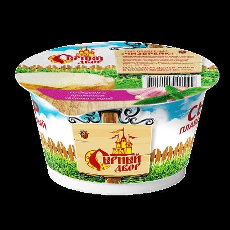 """Сыр плавленый в стакане """"Чизбрейк"""" со вкусом и ароматом чеснока и трав"""