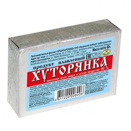 Продукт плавленый «Хуторянка»