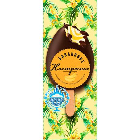 Пломбир «Банановое  настроение» с ароматом банана и ванили с наполнителем «банан» в какао содержащей глазури