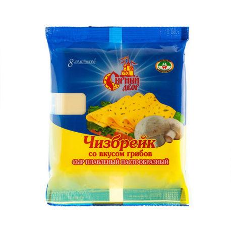 Сыр плавленый в слайсах «Чизбрейк со вкусом грибов»