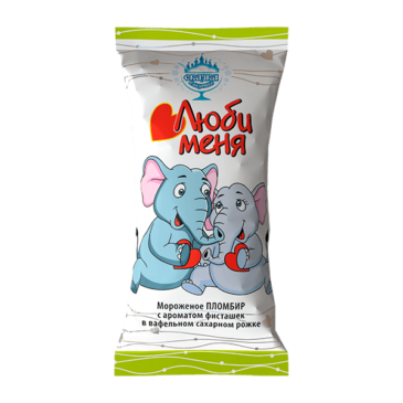 Пломбир «Люби меня» </br>с ароматом фисташек в вафельном сахарном рожке