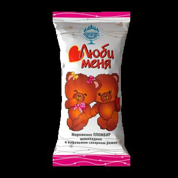 Пломбир «Люби меня» </br>с какао в вафельном сахарном рожке