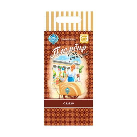 Пломбир «Как раньше» с какао