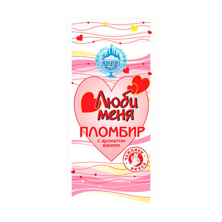 Пломбир «Люби меня» с ароматом ванили