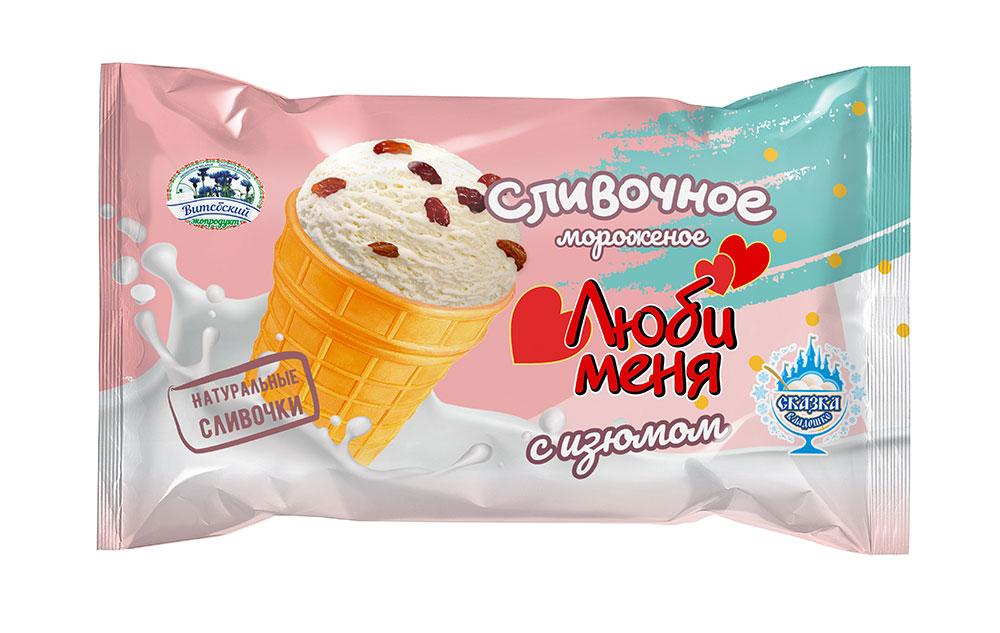 Мороженое сливочное с изюмом